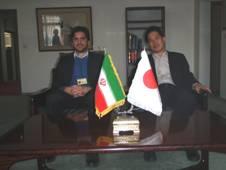 Embassy Of Japan In Iran