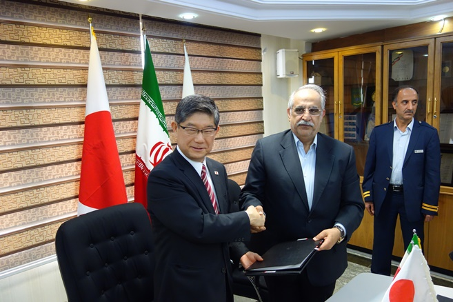 Signing Ceremony of Japan Grant Aid for the Economic and Social Development Programme