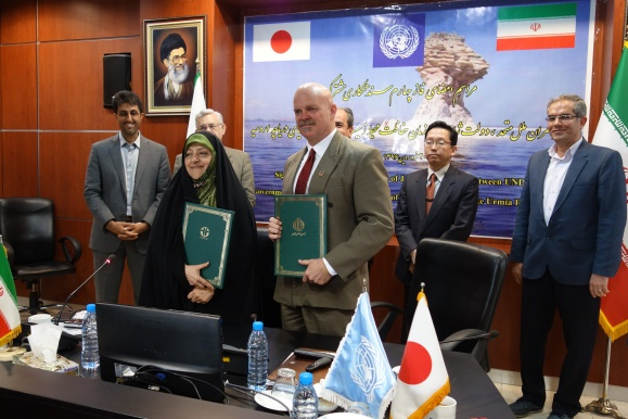 Signing Ceremony of the Lake Urmia Restoration Project